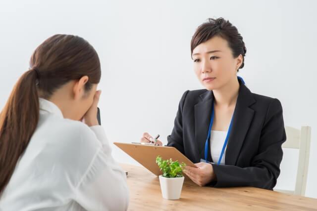 離婚の相談